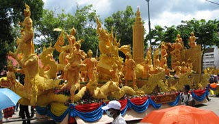 Candle Festival ('Hae Thian')