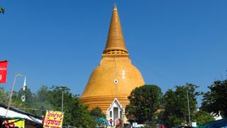 A spectacular orange/gold Chedi, the tallest in the World